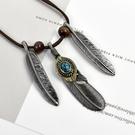 羽毛項鍊 立體藍珠點綴皮革NB1061