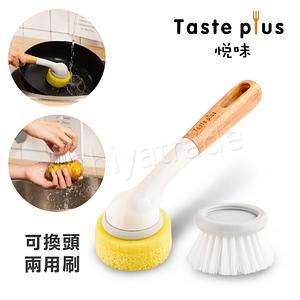 【Taste Plus】悅味 廚房兩用刷 清潔刷 海綿刷(不沾鍋專用)