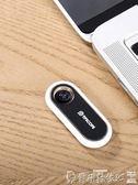 手機顯微鏡 TIPSCOPE手機顯微鏡鏡頭貼即貼即用安卓蘋果手機通用便攜放大鏡 爾碩LX