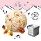 【瑞士原裝進口】Movenpick 莫凡彼冰淇淋 蘭姆葡萄2.4L家庭號(含微量酒精)