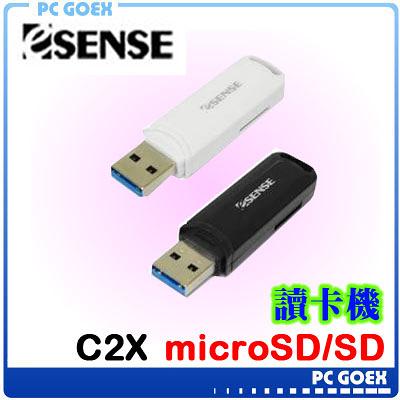 Esense 逸盛 C2X USB 3.0 SD/T-FLASH 讀卡機 ☆pcgoex 軒揚☆