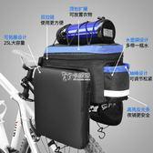 腳踏車袋 腳踏車包騎行包裝備包後貨架包 山地車馱包後座尾包駝包後包 卡菲婭