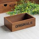 復古長方形木質盒,木盒,共2款