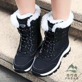 雪地靴女大碼加絨厚底保暖棉靴防水防滑中筒戶外【步行者戶外生活館】