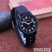 手錶簡約運動兒童帆布手錶中小學生石英防水韓版電子幼兒園男孩潮腕錶 衣間迷你屋
