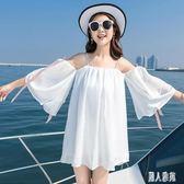 夏海邊波西米亞洋裝 沙灘一字肩雪紡連身裙小清新喇叭袖洋裝小個子吊帶裙TT2318『麗人雅苑』