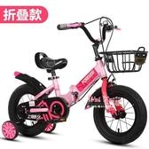 摺?自行車 兒童摺疊自行車男孩童車3-6歲女孩寶寶腳踏車7-8-9-10-12單車T