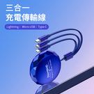 精緻鑽石三合一伸縮充電線Type C/micro USB/Lightning 接口一條搞定- 包裝NG便宜出清