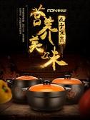 砂鍋砂鍋耐高溫瓦罐湯煲陶瓷小沙鍋煲湯鍋燉鍋明火家用燃氣煲仔飯湯鍋 艾家