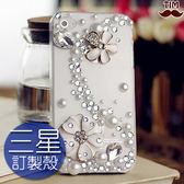 三星 S9 S8 Note9 Note8 A8 A6+ J2 Pro 7Prime J8 J4 J6 浪漫花朵 水鑽殼 手機殼 手工貼鑽