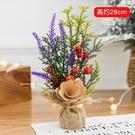 聖誕樹 耶誕樹家用小型迷你創意ins風桌擺樹桌面裝飾套餐飾品耶誕節裝飾