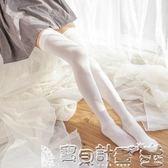 絲襪 加長天鵝絨過膝襪女平鋪70cm長腿絲襪白絲cos長筒襪高筒襪過膝襪 寶貝計畫