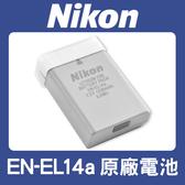 【盒裝】現貨 EN-EL14a 原廠鋰電池 NIKON 適用 D5600 D5500 D5300 D3400 P7100