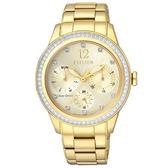 日本CITIZEN星辰時尚奢華感三眼全日曆腕錶FD2012-52P金色公司貨保固兩年