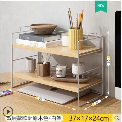 桌面置物架桌上書架簡易餐桌多層整理收納簡約辦公室辦公桌小架子 嬡孕哺