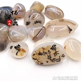 水晶石天然海洋玉髓水晶碎石大顆粒擺件水草瑪瑙原石魚缸花盆造景觀賞石 快速出貨