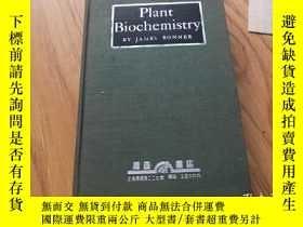 二手書博民逛書店Plant罕見Biochemistry《植物生物化學》 1950