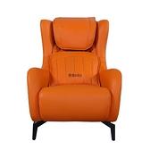 按摩椅 按摩椅電動家用新款臥室小型老虎椅單人沙發椅意式極簡休閒懶人椅-享家 YTL