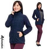 女款黑藍抓絨修身剪裁立領厚磅刷毛保暖外套(5621 藏青)【戶外趣】