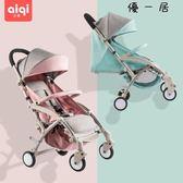 嬰兒推車超輕便攜式簡易折疊傘車Y-1146