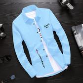 秋季長袖白色襯衫男士韓版修身青少年休閒襯衣潮男裝外套寸衫外套