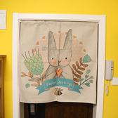 小兔子的祝福棉麻門簾 GT-3095