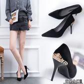 高跟鞋 女細跟性感尖頭氣質法式職業百搭網紅黑色單鞋