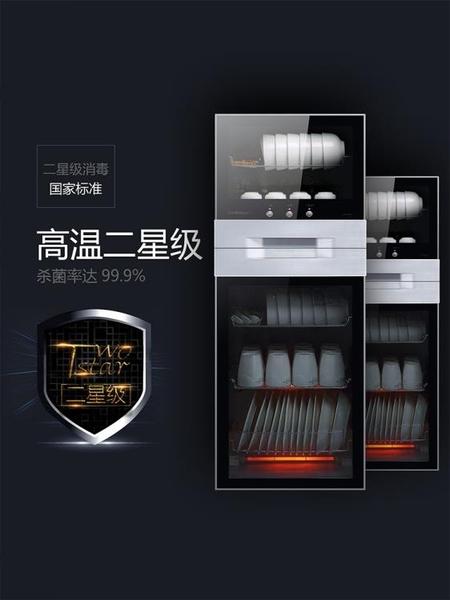 XDZ100-N1立式消毒櫃家用小型雙門廚房高溫餐具碗櫃筷