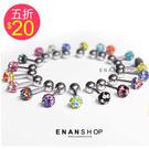 ★5折★韓國鑽球耳環鋼針 單顆價 實品更...