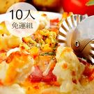 瑪莉屋口袋比薩pizza【披薩任選10片...