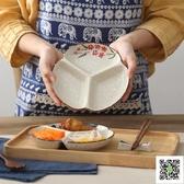 兒童餐碗 日式陶瓷三格盤餐具點心盤創意小菜盤子家用分格餐盤菜盤兒童分餐 玫瑰女孩