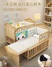 嬰兒床新生兒拼接大床實木寶寶bb多功能邊床兒童搖籃床可行動  快速出貨