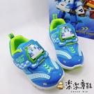 【樂樂童鞋】台灣製波力運動燈鞋 P046 - 台灣製童鞋 MIT童鞋 大童鞋 燈鞋 運動鞋 休閒鞋 安寶