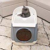 自由艙貓砂盆雙門全封閉式貓廁所防外濺    igo 至簡元素