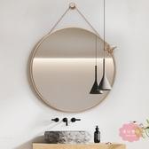 掛鏡 圓鏡子貼墻衛生間壁掛化妝鏡掛墻式浴室鏡廁所洗手間圓形衛浴掛鏡 【快速出貨】