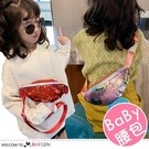 女童時尚亮片美人魚腰包 斜背包