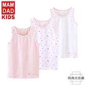 3件 女童背心純棉內穿兒童寶寶吊帶背心薄小背心內衣【時尚大衣櫥】