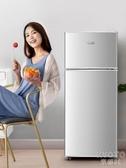 租房小型電冰箱雙開門宿舍雙門迷你小冰箱三門單人家用冷藏冷凍 京都3C YJT
