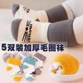嬰兒襪子 新生嬰兒襪子秋冬純棉加厚男女寶寶襪0-1-3歲6-12個月松口中長筒 歐萊爾藝術館