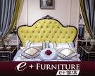 『 e+傢俱 』AB46 奧斯瓦爾德 Oswald 新古典 典雅浪漫手工雕花 5尺 | 雙人床架 | 新古典床 可訂製