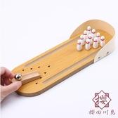 迷你木質保齡球指尖桌面鋼珠桌游聚會游戲【櫻田川島】