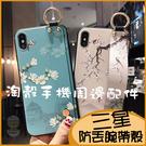 三星Note10+腕帶殼防丟Note8手機殼 Note9 S10 S10+影片支架 S20 S20+全包邊軟殼S9 S9+ S8 S8+復古風殼
