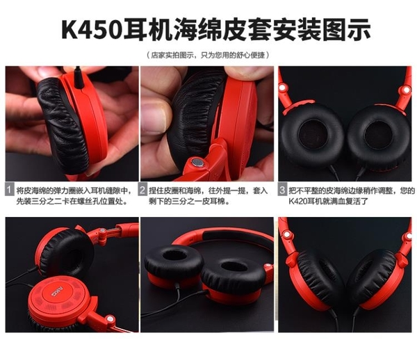 耳機套k430海綿套K450耳罩Q460頭戴式配件55mm頭戴式配件耳機套px90耳棉套
