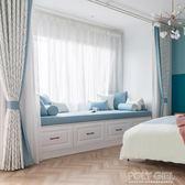飄窗墊 飄窗墊窗台墊北歐陽台墊子榻榻米現代簡約定做臥室坐墊飄窗裝飾 ATF polygirl