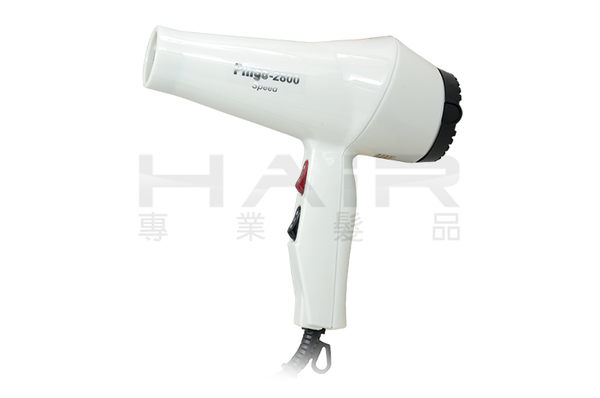 Pingo 台灣品工 pro 2800 speed專業經典款美髮沙龍重型吹風機 重吹 風大【HAiR美髮網】