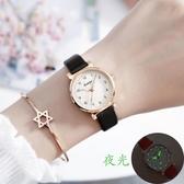 手錶女2020新款手錶女學生韓版簡約中學生夜光防水女士石英錶初中生手錶【快速出貨】