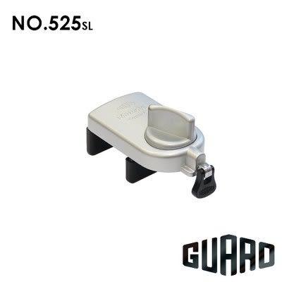 GUARD 大型雙重保險門窗輔助安全鎖#525S(銀色)(1入) 門窗鎖 防盜 防墜 門鎖 防盜 小偷 警報器