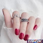 戒指 緊箍咒戒指男士女情侶對戒金箍食指孫悟空金箍棒尾戒個性復古一對 百分百