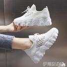 老爹鞋小白鞋女鞋子夏季薄款2020年新款輕便跑步透氣網面運動老爹ins潮 伊蒂斯