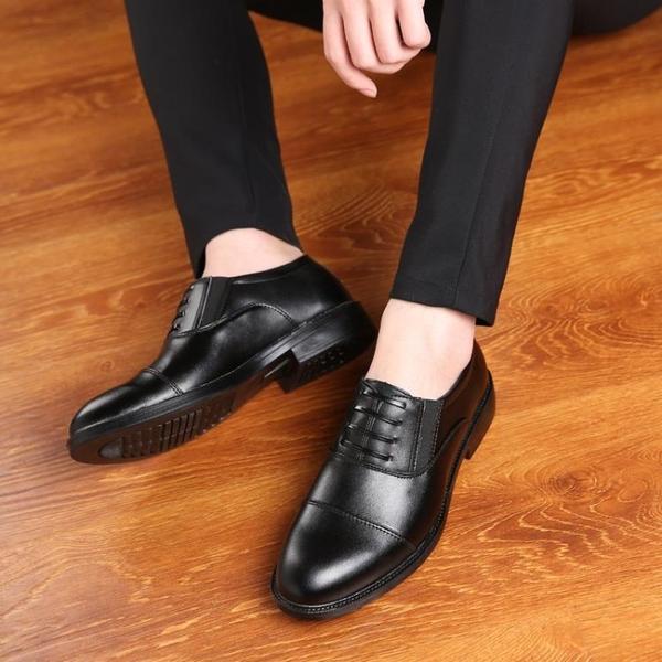 正裝新款三接頭皮鞋男商務休閑男鞋韓版潮流時尚工作鞋三尖頭皮鞋 璐璐生活館